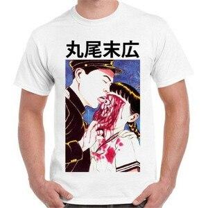 Image 2 - SUEHIRO MARUO T SHIRT EYEBALL LICK SUEHIRO MARUO CULT JAPAN Classic ANIME MANGA HORROR AUGE Halloween Horrible Tee Shirt New Top