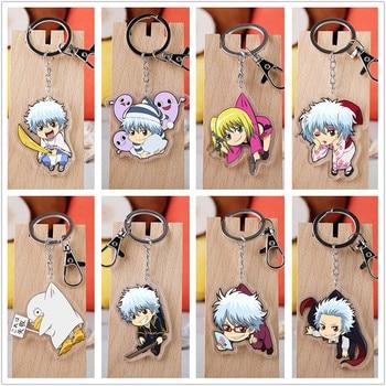 10 Uds. Llavero de acrílico GINTAMA figura de juguete Sakata Gintoki Kagura bolso colgante de doble cara llavero regalos del anillo