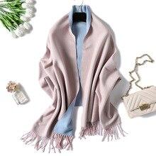 Новинка, женский зимний шарф, кашемировые шерстяные шарфы, шали, мягкая однотонная шерстяная Пашмина для женщин, зимнее теплое женское пончо, палантины