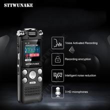 STTWUNAKE dyktafon nagrywanie dyktafon profesjonalny sprzęt audio aktywowany dźwiękiem cyfrowy USB PCM 1536kb/s