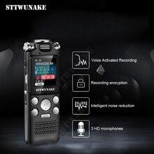 STTWUNAKE ses kaydedici kayıt kulaklık profesyonel ses ses aktif dijital USB PCM 1536Kbps