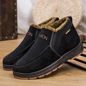Winter Boots Shoes Black Men Snow Big-Size Ankle for Mens 48/Botas/Masculina89 Warm