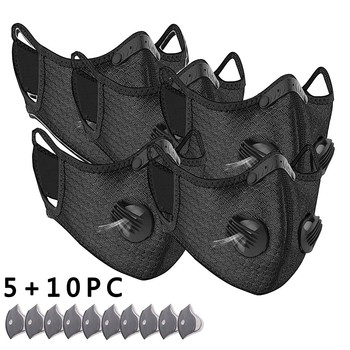 #H30 5pcs Breathable Sport Face Mask With 10 pcs Activated Carbon Filters PM 2.5 Anti-pollution Running Cycling Facial Care Mask
