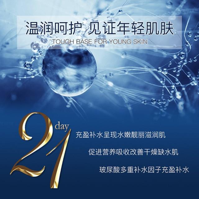 Face Facial Mask Replenishing water moisturizing mask  Anti Aging korean smoothing masque collagen crystal Hydrating Lock water 3