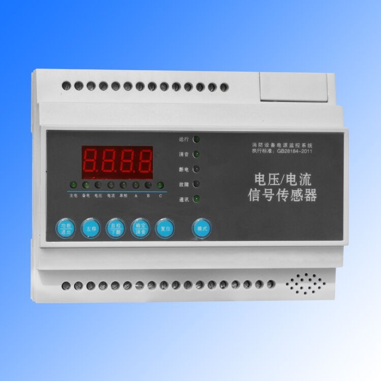 Fire Equipment Power Monitoring Module Current And Voltage Signal Sensor AFM3 ZXAV