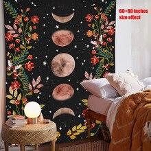 Психоделические Луна гобелен со звездами цветок настенный светильник детская комната небо общежитии гобелен искусство украшения дома акс...