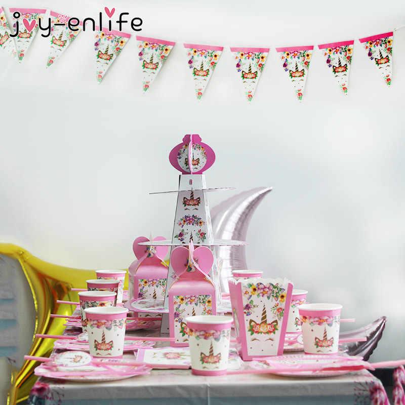 مستلزمات حفلات يونيكورن لتزيين حفلات أعياد الميلاد للأطفال والرضع للزينة على شكل وحيد القرن