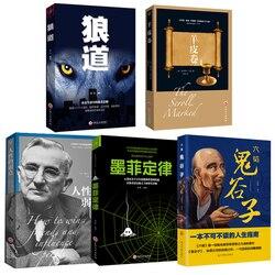 Nowe 5 książek/zestaw Wolf Road chińskie książki dla dorosłych zasada sukcesu silnego i nauczyć się pracy zespołowej psychologia sukcesu