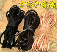 5meter/lot 3MM Natural square Cowhide Genuine leather rope, Leather strip rope for leather craft Jewelry bag diy