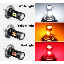 CARLitek – ampoule Led H7 pour automobile, feu antibrouillard pour automobile 12V 24V, jaune, rouge, blanc, 21 3030-SMD, course H7, 6000K, 2 pièces