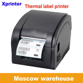 Free shipping High quality USB port 20-80mm Thermal label printer Thermal sticker printer Thermal receipt printer POS printer