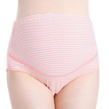 Adjustable Maternity Underwear Panties Abdomen Pregnant Women High Waist Seamless Solid Soft Care pregnant underpant
