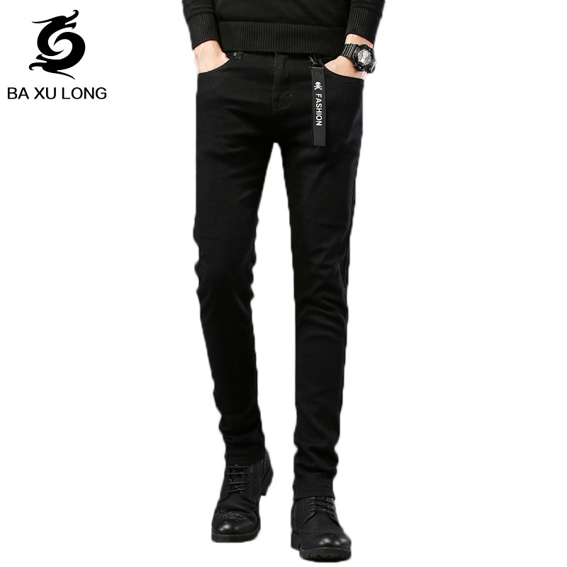 2019 Elasticity Men's Skinny Jeans Men Slim Fit Korean-style Trend Men's Trousers Youth Casual Cowboy Trousers