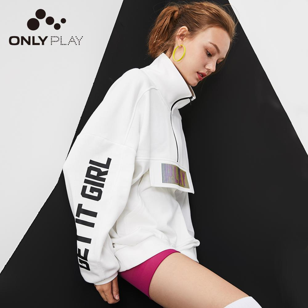 ONLY Women's  Loose Fit White Letter Print Sweatshirt | 11939S518