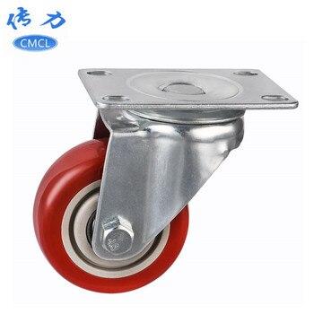 4 Pcs/Lot 3-inch Caster Medium-sized Jujube Red Double Bearing Pvc Wheel Flat Steering Cabinet