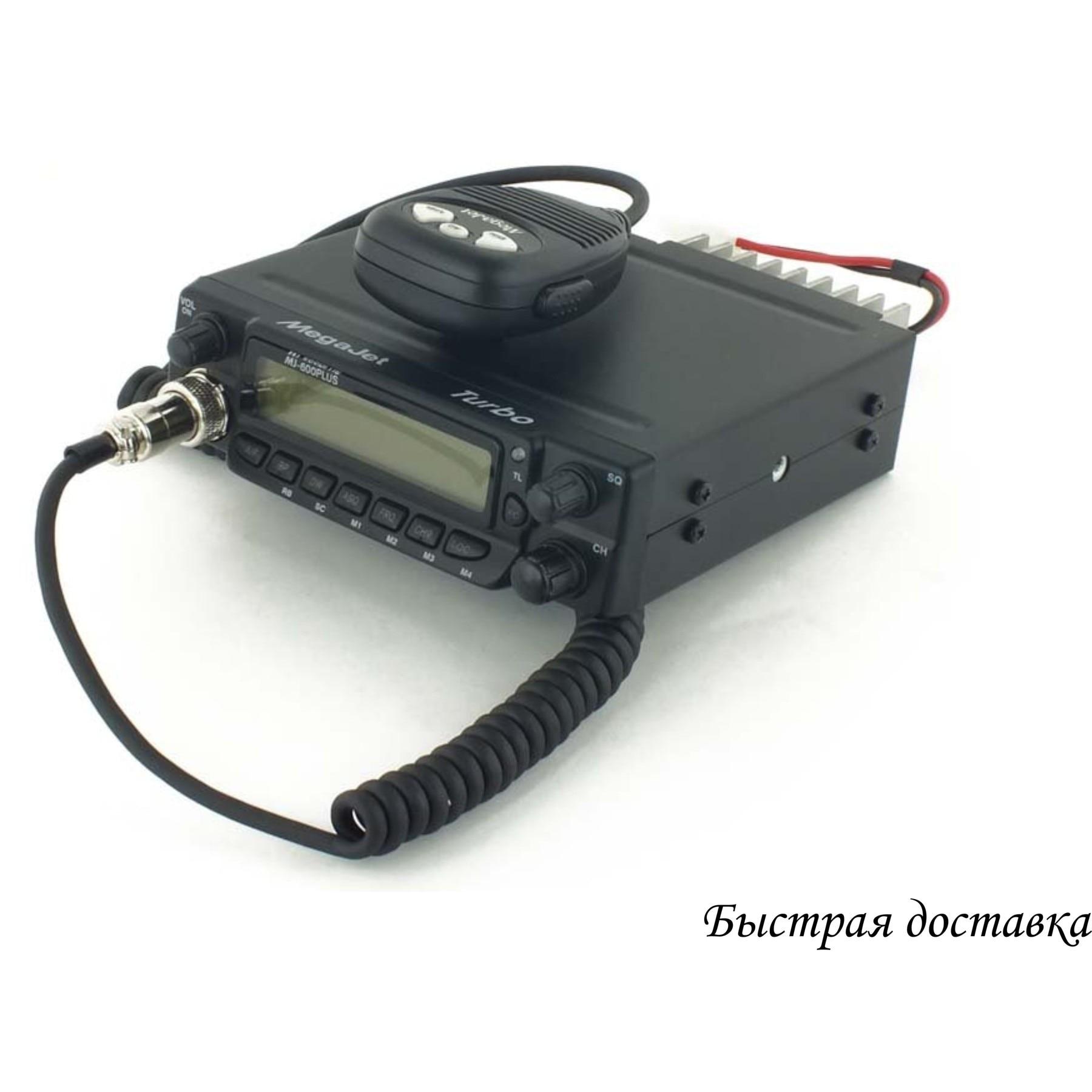 Radio Megajet Mj-600 + Turbo. Дальнобойщикам 20 W. Fast Shipping.