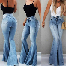 High Waist Jeans 2019 Autumn Winter Solid Elegant Female Flare Pants Office Lady