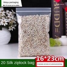 Ziplock Bag Transparent Plastic Bag Plastic Packaging Bag 16x23cm Extra Thick 0.2mm Food Fresh-Keeping Plastic Sealed Bag50pcs