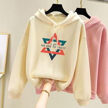 2019 Loose Hoodies Women Star Print Hooded Sweatshirt Long Sleeve Four Color Matching Autumn Winter Tops Female Pullover Coat four tops gateshead