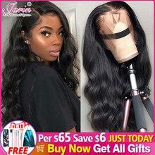 Pelucas frontales de encaje 13x4 para mujeres negras de largo 30 pulgadas, peluca de encaje Frontal, cuerpo ondulado, 4x4, pelucas de cabello humano Janin