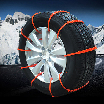 1pc Car Styling Universal Anti Slip Snow Chains Nylon For Car Truck Snow Mud Wheel Tyre Tire Cable Ties Car Snow Chains image