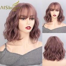 AISI BEAUTY – perruque synthétique courte ondulée avec frange pour femmes, faux cheveux rose mignon Lolita Cosplay féminin quotidien