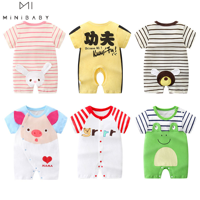 Aliexpress Baby One Pieces Baby Girl Jumpsuit Pure Cotton Newborn Baby Boy Clothes Yellow Animal Romper One Year Boys Clothes