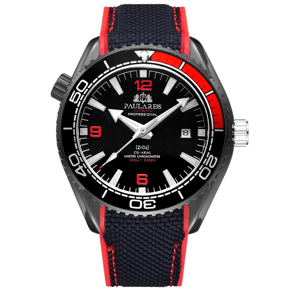 Black Red Black