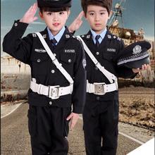 Kids Police uniform Children performance clothing Include jacket pant  belt hat Traffic police