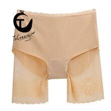 Safety Shorts Underwear Lace Transparent Sexy Summer Mesh No Base Viscose-Fiber Exposure