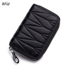 RFID натуральная кожа держатель для карт кошелек Кредитная карта 12-разрядный автомобиля линия стиль для женщин