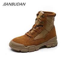 JIANBUDAN Fashionable Womens motorcycle boots Spring autumn high top shoes Cow suede woman ankle Military 35-40