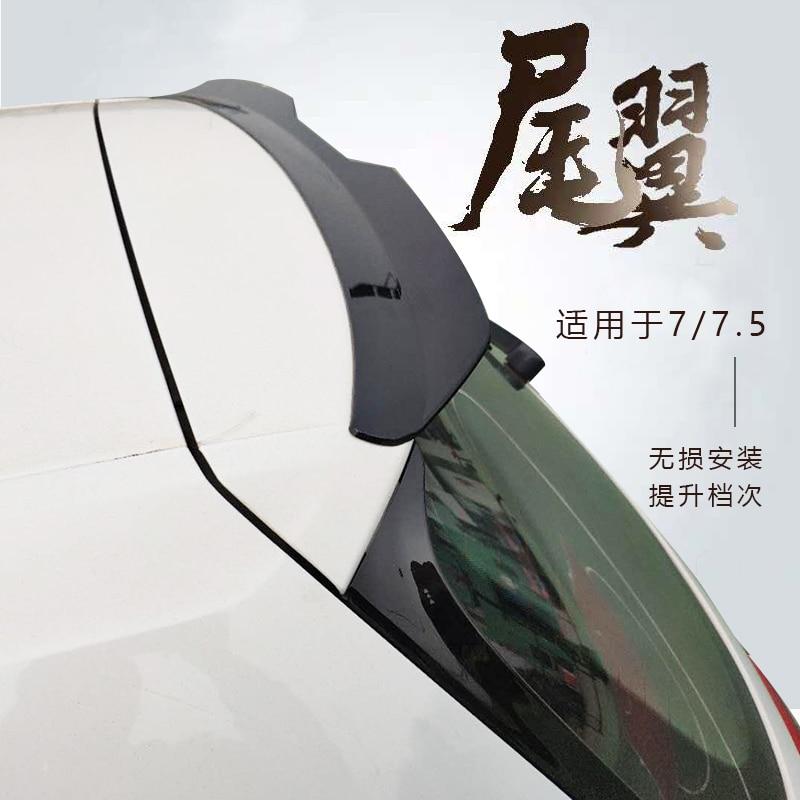 MK7 глянцевый черный ABS пластиковый задний спойлер в форме крыла автомобиля 1 шт. для Volkswagen Golf 7,5 2014-2018 Not-GTI R20 спойлер на крышу
