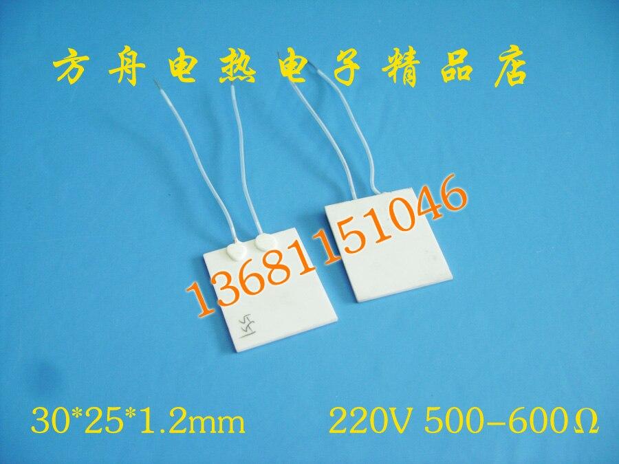 High Temperature Ceramic Heating Plate Heater 30X25X1.2mm 220V80W