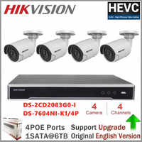Hikvision Video Surveillance Bullet 8MP IP Camera POE Outdoor DS-2CD2083G0-I Outdoor Security Camera Night Vision