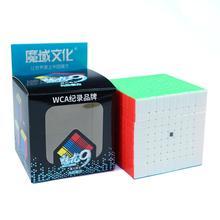 Original MoYu MF9 9x9x9 Cube Magie MofangJiaoshi Cube Meilong 9 Schichten 9x9 Geschwindigkeit Puzzle würfel Form Twist Pädagogisches Spielzeug