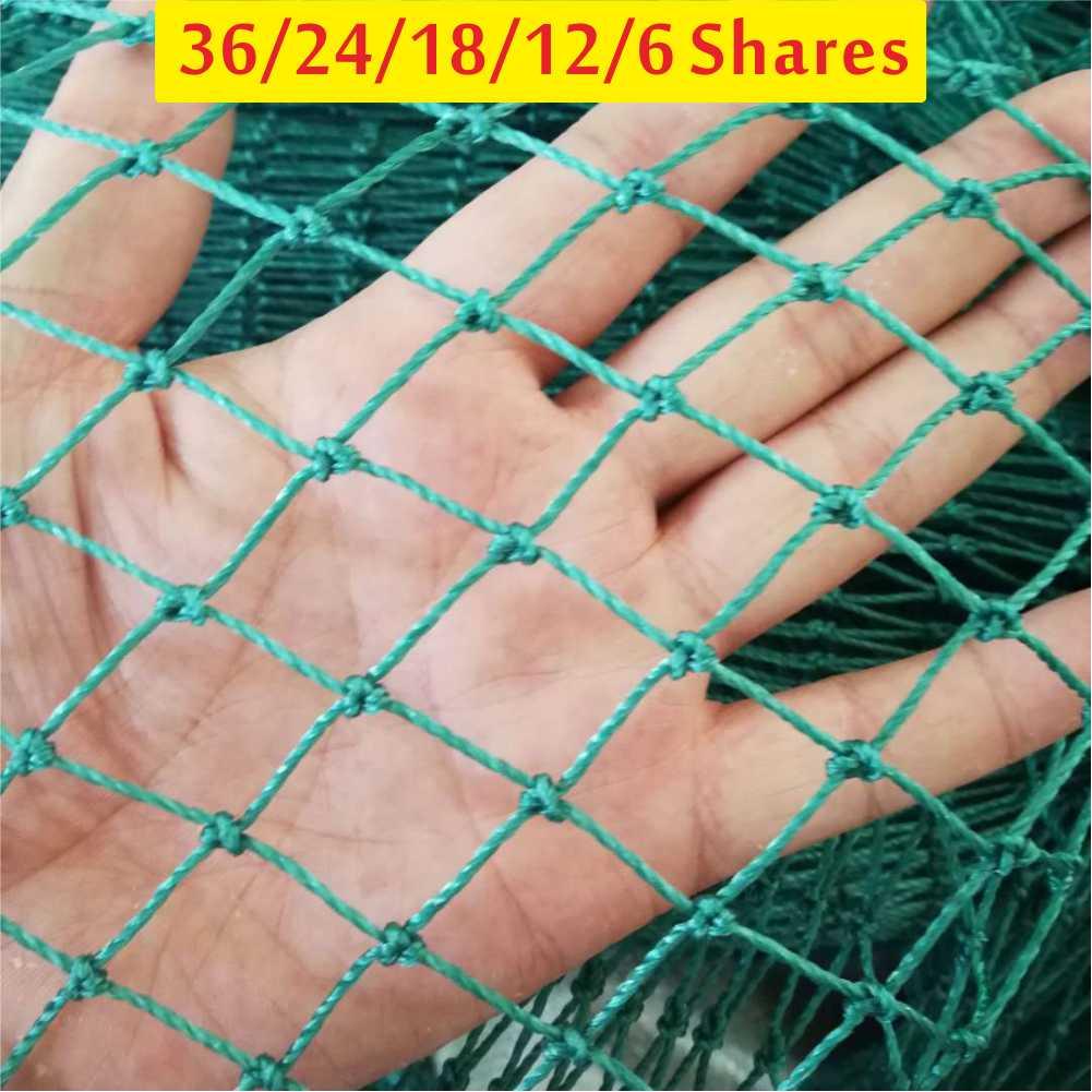 Heavy Anti Bird Netting Protective Garden Crops Fence Mesh Plant Crawling Net Breeding Safe Net Deer Dog Cat Chicken Net Fishing
