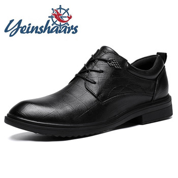 2020 New Arrival High Quality Genuine Leather Retro Designer Mens Shoes Classic Business Formal Shoes Oxford Comfy Size 46 47 48