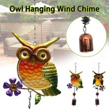 Metal Iron Bell Wind Chime Retro Animal Doorbell Wall Garden Yard Home Window Hanging Decoration Owl Shape Kid Outdoor Ornament