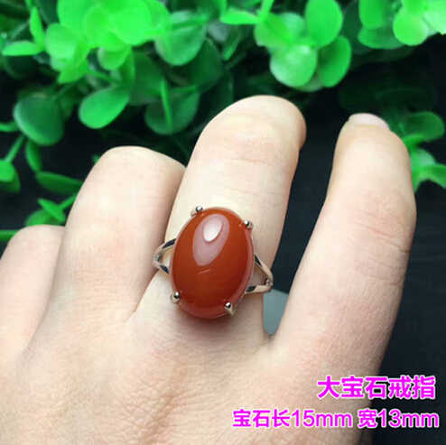 + + + 504 Retro Xanh Tự Nhiên Vòng Mở Đầu Cho Nam Nữ Đơn Giản Nữ Tính Khí Các Qixi Lễ Hội Quà Tặng
