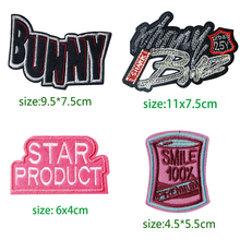1PCS Love letters Embroidery Patches for Clothing Stripes Written Words Sticker Clothes Letters Badges