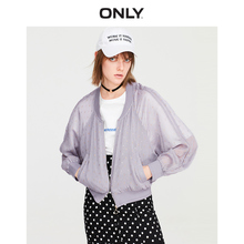 ONLY Women's Bright Yarn Gauzy Laced Baseball Jacket | 119136531