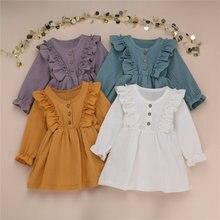 Одежда для малышей танцев девочек с длинным рукавом оборками