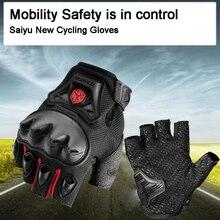 Зимние велосипедные толстые защитные перчатки для езды на полпальца впитывающие пот дышащие уличные Верховые перчатки