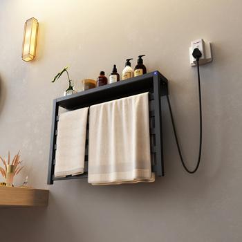 Łazienka elektryczny wieszak na ręczniki ręcznik do suszenia rack dezynfekcja wieszak na ręczniki inteligentny wieszak na ręczniki wyposażenie łazienki akcesoria łazienkowe tanie i dobre opinie STAINLESS STEEL Fasion Naprawiono uchwyt na ręcznik kąpielowy CN (pochodzenie) Galwaniczne Wieszaki na ręczniki 60 cm