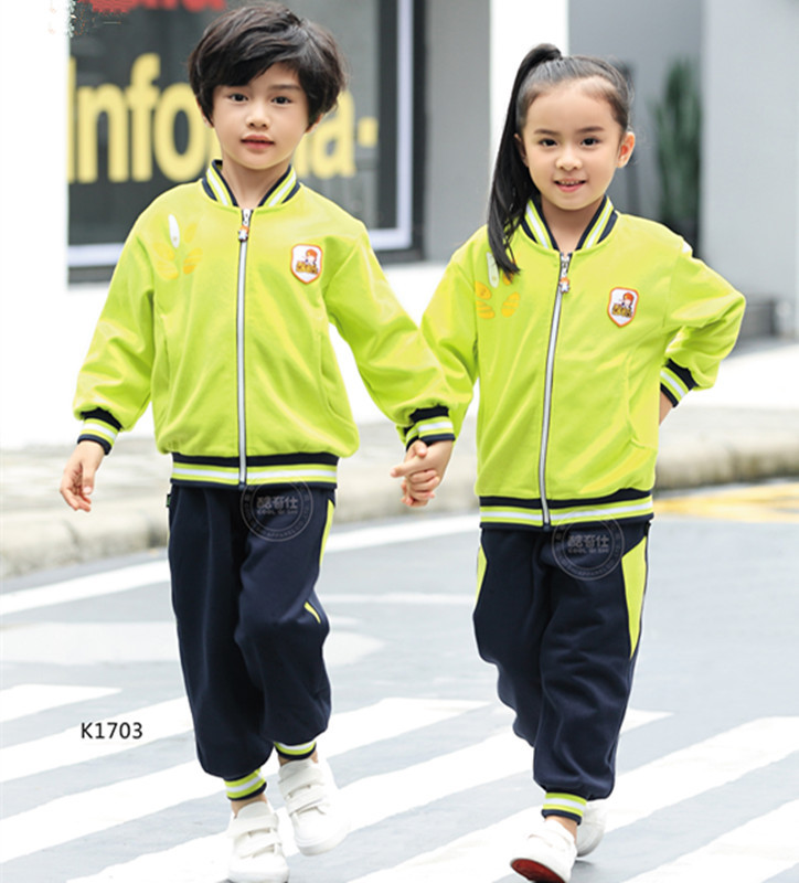 Young STUDENT'S School Uniform Kindergarten Teachers And Kindergarten Suit Games Clothing Parent And Child Sports Clothing Autum