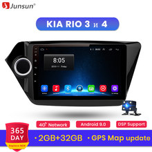 Junsun V1 Android 9,0 2G + 32G DSP auto Radio Multimedia Video Player navegación GPS para KIA RIO 3 2011-2018 rio sedan 2 din no dvd(China)