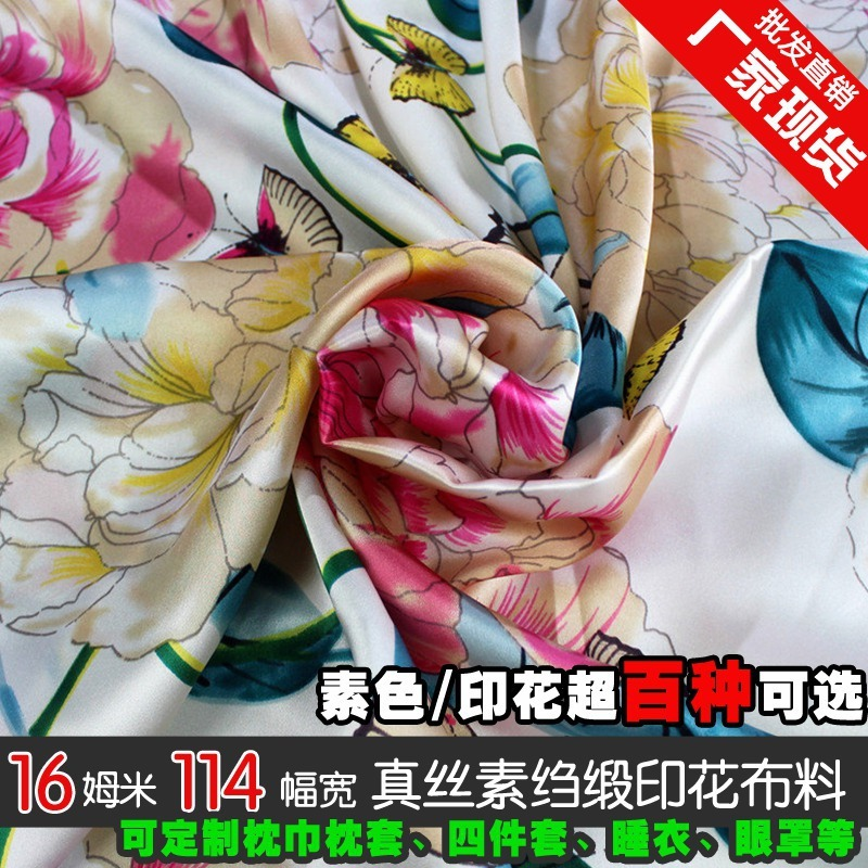 Silk Fabrics For Dresses Blouse Scarves Clothing Meter 100% Pure Silk Satin Charmeuse 16 Mill Rose Printed Floral High-end