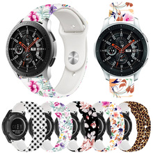 20mm Printing Watch Strap for samsung galaxy watch Active 2
