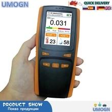 2021 New Portable Ozone Analyzer O3 Ozone Gas Detector Intelligent Sensor Ozone Meter for Air Quality Pollution Monitor DM509-O3